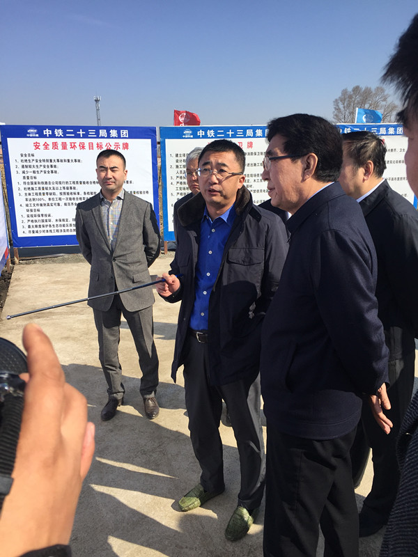 巴音书记到长西万博体育官方网站下载调研